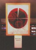 Cosachock Gallery, Trongate
