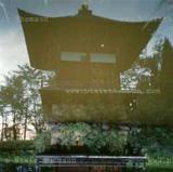 Dairyu-ji Japan